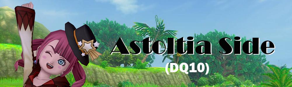Astoltia Side